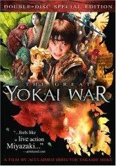 The Great Yokai War